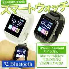 スマートウォッチ Bluetooth メンズ 腕時計 ホワイト