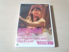 野川さくらDVD「LIVE にゃっほ TOUR2004 春 U・La・Ra」ライブ●