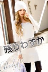 Rady☆Vネックニットワンピ☆オフホワイト☆新品タグ付き
