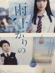 日本製正規版 映画-恋は雨上がりのように 小松菜奈