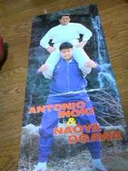 アントニオ猪木小川直也雑誌付録のピンナップ