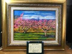 仲谷宏。油彩画。杏の里。真筆証明書付き。