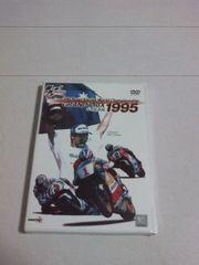 <送無>MotoGP*1995GRAND PRIX年間総集編DVDドゥーハンシュワンツ