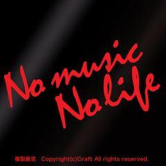 No music No life/ステッカー(赤)