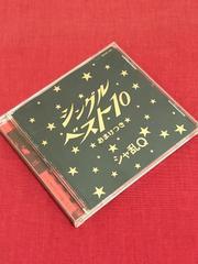 【即決】シャ乱Q(BEST)