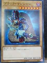 遊戯王〜『ブラック・マジシャン』他カード4枚