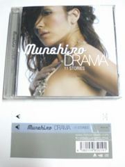 (CD)MUNEHIRO/ムネヒロ☆DRAM-11 STORIES-ハンクン<湘南乃風>、ミンミ参加