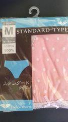 パンティー、ショーツ、新品未開封品 M ピンク白玉 スタンダード携帯用
