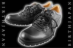 オラオラ系悪羅悪羅系ヤクザヤカラグ/ホスト&メンナク系ローファー/靴0615黒25.5