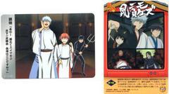 銀魂A★トレカ ストーリーカード Z-624 第196話 銀時