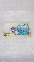 外国紙幣 カザフスタン  200テンゲ 現行