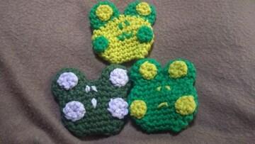 手編みのナイロンタワシ、カエル顔三個