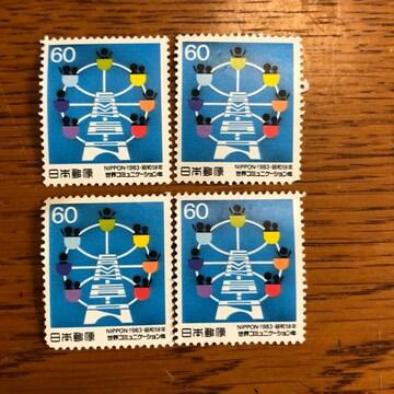 42送料無料記念切手240円分(60円切手)