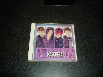 CD「マスケラ/pretty neurosis」MASCHERA