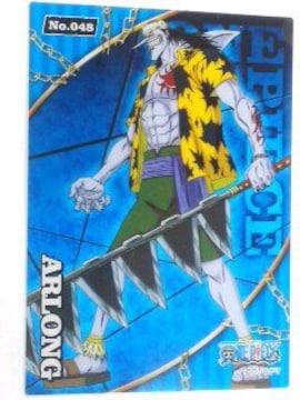 〜ワンピース〜『ARLONG』のクリアカード