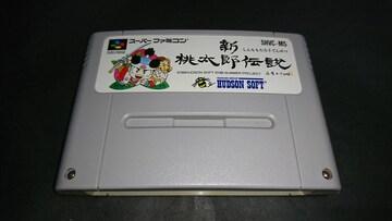 SFC 新桃太郎伝説 / スーパーファミコン