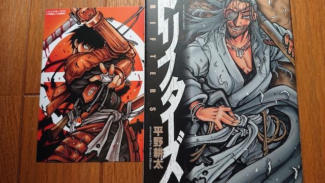 ドリフターズ 2巻 特典ポストカード付き  < アニメ/コミック/キャラクターの