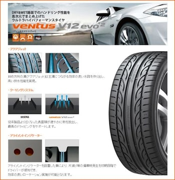 ★245/35R18 緊急入荷★HANKOOK K120 新品タイヤ 2本セット