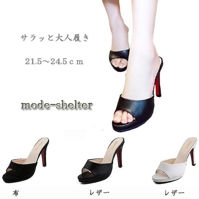 TK111即決 新品 ミュール 黒 23.5 エスペランサ ダイアナ ピンキー R&E 好きに  < 女性ファッションの