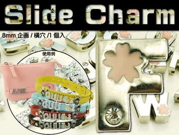 Fスライドチャームパーツ桜1個 首輪などに Adc9006