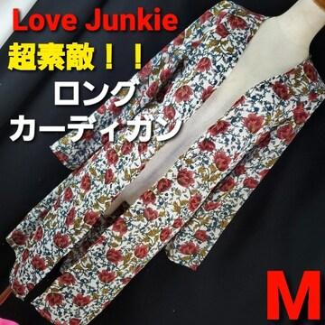 送料み★ラブジャンキー★超素敵(^O^)ロングカーディガン★M★