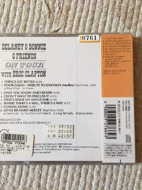 DELANEY & BONNIE & FRIENDS ON TOUR WITH ERIC CLAPTON < タレントグッズの