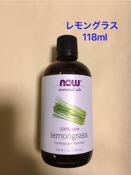 【特大瓶】100% レモングラス エッセンシャルオイル 118ml  now
