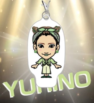カレンダー2018Ver. クリーナー E-girls スダンナユズユリー YURINO ガチャ