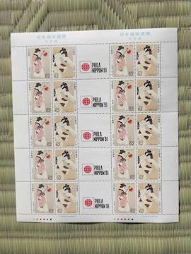 ☆切手趣味週間 「阿波踊り」 1989.4.18発行☆ガッターペア