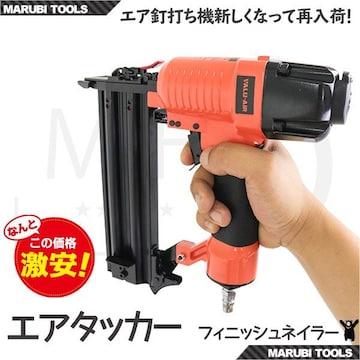 エアータッカー 釘打ち機 エアー釘打ち機15〜50mm
