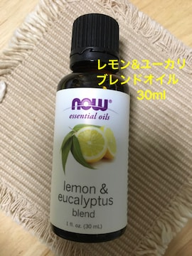 レモン&ユーカリ ブレンド エッセンシャルオイル 30ml now