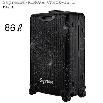 SupremeR/RIMOWA Check-In L リモア86? シュプリーム