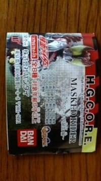 HG CORE:仮面ライダー装甲響鬼(アームドヒビキ)