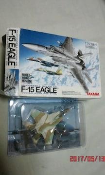 マクダネル・ダグラス F-15 イーグル