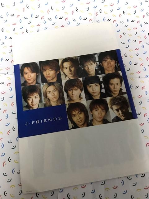ジャニーズ J-FRIENDS MAGAZINE J-フレンズ マガジン < タレントグッズの