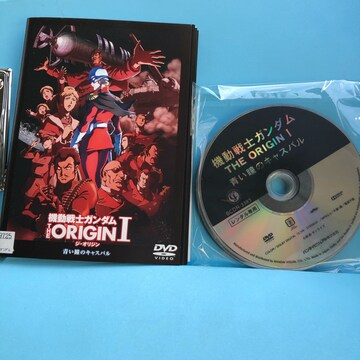 機動戦士ガンダム THE ORIGIN ジ・オリジン DVD 全6巻セット