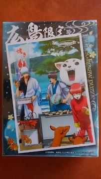 『銀魂』 ミニ ジグソーパズル 広島限定 150ピース