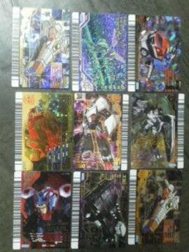 トランスフォーマーアニメイテッドキラカード9枚詰め合わせ福袋