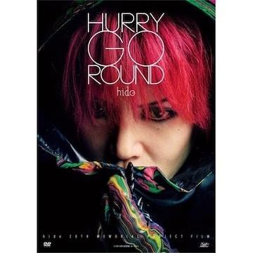 即決 hide HURRY GO ROUND 初回限定盤 (DVD) 新品未開封