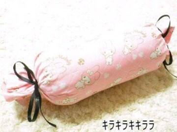 マイメロディお部屋のソファや愛車に★キャンディ型クッション