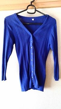 カーディガン 青 LL 綿100% レディース 羽織り ブルー 洋服