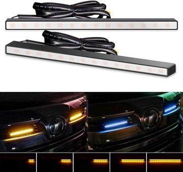 LEDデイライト シーケンシャルウインカー機能付き
