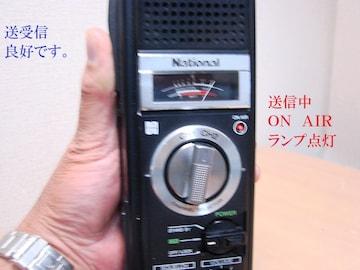 免許不要 高出力 CB無線機RJ-370  送料無料15