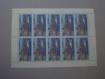 【未使用】1967年 弟5回国際港湾協会総会記念 1シート