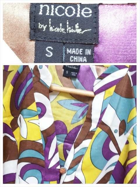 NICOLE MILLER ニコルミラー 海外セレブ チュニック ドレス 美品S < ブランドの