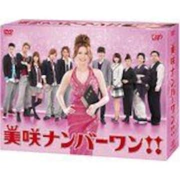 ■DVD『美咲ナンバーワン!! DVD-BOX』香里奈 キスマイ