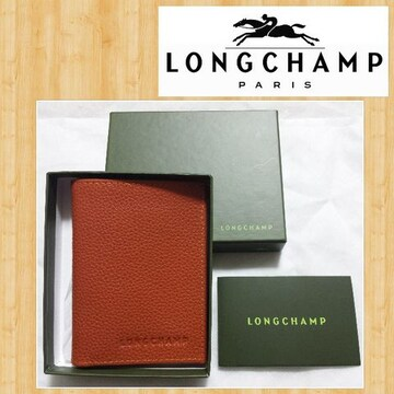 LONGCHAMP ロンシャン 本革 レザー カードケース 未使用
