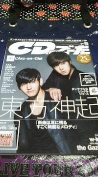 東方神起 表紙「CD&DLでーた」2012年7.8月号