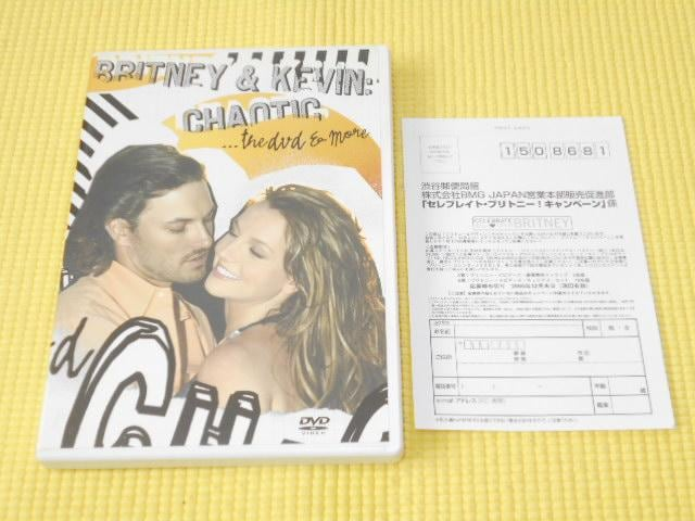 DVD★BRITNEY SPEARS BRITNEY&KEVIN CHAOTIC THE DVD&MORE  < タレントグッズの