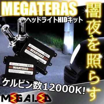 Mオク】ミライースLA300S/310S系/ヘッドライトHIDキット/H4HiLow/12000K
